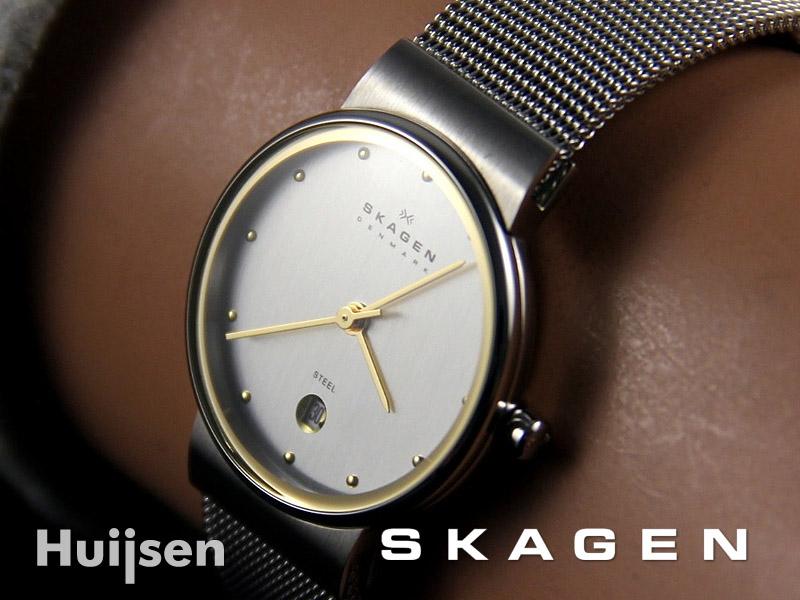horloge_SKAGEN_juwelierzevenaar.nl_juwelier Huijsen_Zevenaar_Liemers_Gelderland